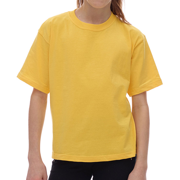 MO 5550 yellow